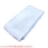 【お買い得】 KBツヅキ 機能フェイスタオル ブルー 4枚組│タオル フェイスタオル