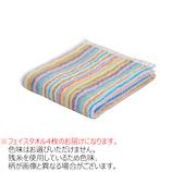 【お買い得】 KBツヅキ 残糸ミックス フェイスタオル 4枚組│タオル フェイスタオル