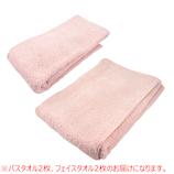 【お買い得】 KBツヅキ 機能バスタオル・フェイスタオル×各2枚 4枚組 ピンク│タオル バスタオル