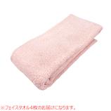 【お買い得】 KBツヅキ 機能フェイスタオル 4枚組 ピンク│タオル フェイスタオル