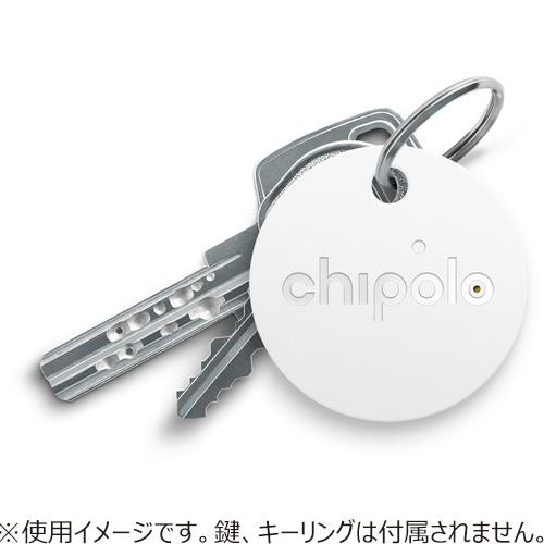 CHIPOLO チポロ クラシック2 ホワイト