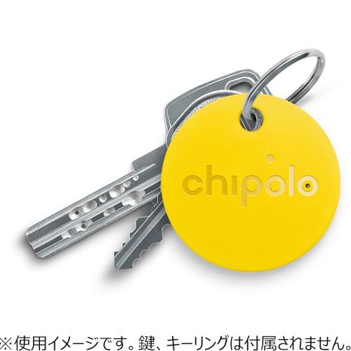 CHIPOLO チポロ クラシック2 イエロー