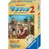 メビウスゲームズ サンファン2│ゲーム カードゲーム