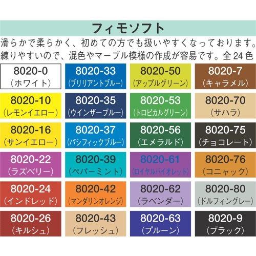 4006608809850-2