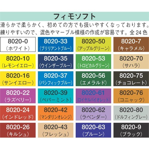 4006608809874-2