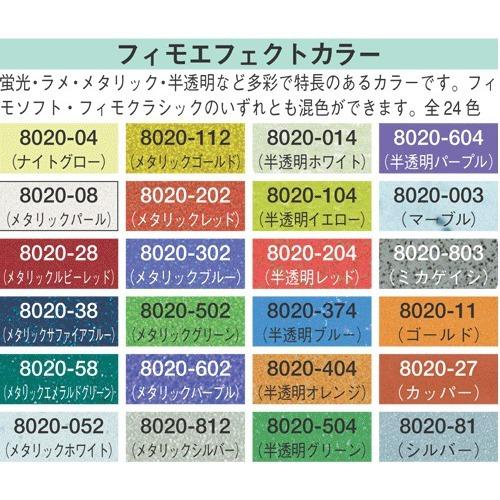 4006608809959-2
