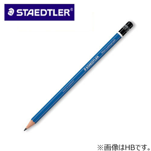 ステッドラー(STEADTLER) ルモグラフ100鉛筆 8B│画材 デッサン用鉛筆