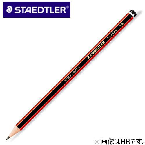 ステッドラー トラディション 一般用鉛筆 B