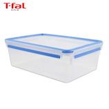 ティファール(T-fal) マスターシール フレッシュ レクタングル 1.0L│保存容器 タッパー