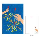 リュリュ 夏柄ポストカード 花火 SKI−08