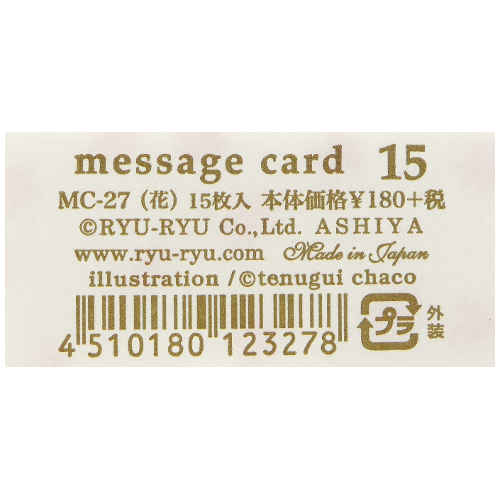 4510180123278-3