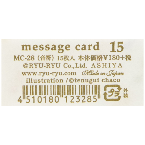 4510180123285-3
