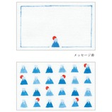 リュリュ ミニメッセージカード 富士山 MC−31