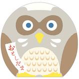 【年賀】リュリュ ぽちまるポチ袋 OPMB2006 フクロウ
