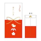 【年賀用品】 リュリュ お年玉ぽち袋 ロング 3枚入 LOPB-2102 紅白