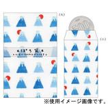 リュリュ ミニぽち袋 富士山 COPB−18