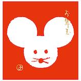 【年賀】リュリュ ぽち袋 OPB2001 赤ネズミ