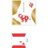 【年賀用品】 リュリュ お年玉ぽち袋 ハーフ 3枚入 OPB-2103 切り絵