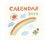 【2019年版・壁掛】 リュリュ ましかくカレンダー水彩 C1904