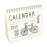 【2019年版・卓上】 リュリュ イラスト卓上カレンダー C1914