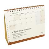 【2019年版・卓上】 リュリュ シンプルダイアリーカレンダー C1916