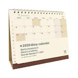 【2020年版・卓上】リュリュ シンプルダイアリーカレンダー CT2003