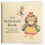【2018年2月始まり】 リュリュ ミニ手帳 ライオン SDQ−27