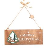 【クリスマス】 ジャパン・オール・クリエイティブ ウッドMCプレート ツリー C-15232 グリーン