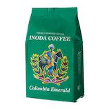 イノダコーヒ コロンビアのエメラルド 袋詰め 粉 200g│茶器・コーヒー用品