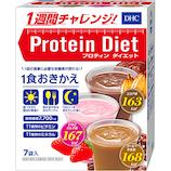 ディーエイチシー(DHC) プロティンダイエット 7袋│ダイエット・健康グッズ プロテイン