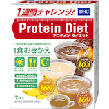 ディーエイチシー(DHC) プロティンダイエット2 7袋│ダイエット・健康グッズ プロテイン
