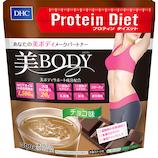 ディーエイチシー(DHC) プロティンダイエット 美Body チョコ味│ダイエット・健康グッズ プロテイン