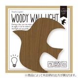 ウッディウォールライト WOODY WALL LIGHT TL−WWL−02 バード BIRD