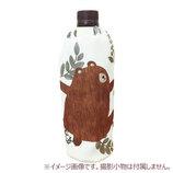 Puloose Bottle Holer KT−BH−KUMA クマ