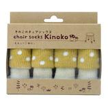 chair socks きのこのチェアソックス CSK-KNK-04 カラシタケ 4本入