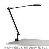 ヤマギワ(YAMAGIWA) レビオ(Rebio) LEDタスクライト クランプタイプ 555REBIO/BK ブラック