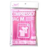 コンサイス 衣類圧縮袋コンプレッションバッグ M 2枚入