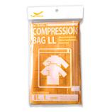 コンサイス 衣類圧縮袋コンプレッションバッグ LL 1枚入