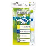 コンサイス スライダー付き抗菌衣類圧縮袋