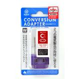 コンサイス 海外対応電源アダプタ Cタイプ CTA-C/W