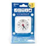 コンサイス トラベルクロック ホワイト│時計 置き時計