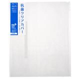 東急ハンズオリジナル 抗菌クリアカバー A4大 HKC-12│ブックカバー・製本用品 ブックカバー