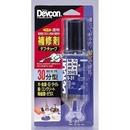 デブコン 30分型 エポキシ系接着剤 S-31