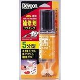 デブコン 5分型 エポキシ系接着剤 S-208│接着剤 エポキシ系接着剤