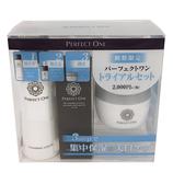 新日本製薬 パーフェクトワン トライアルセット