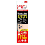【iPhone11Pro】 アクロス 背面カメラレンズ用 プロテクションパネル AILF-01AG