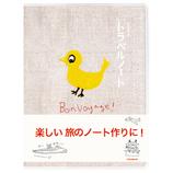トコナッツ トラベルノート TRV−02 黄色い鳥