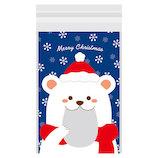 【クリスマス】 包む VB オクチイッパイ シロクマ CV004 10枚入