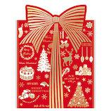 【クリスマス】 包む VB ジップ プレゼントXMAS CV009 5枚入