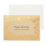 包む バースデーカード TC003 シャイニーフラワーバースデー│カード・ポストカード バースデー・誕生日カード